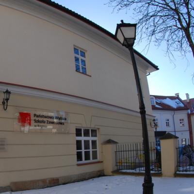 Budynek PWSZ w Krośnie